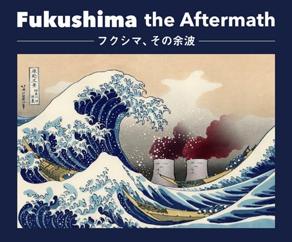 Hokusai_geschnitten