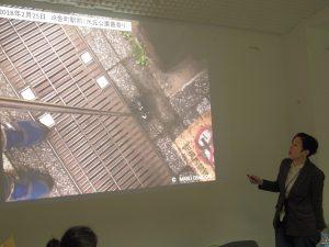 2019-02-06 東京のホットスポット調査をしているボランティア紹介