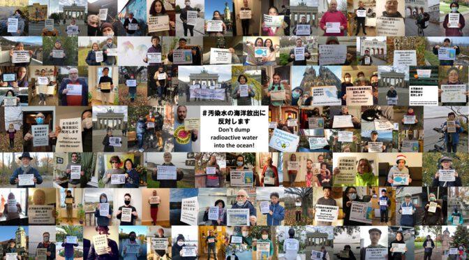 """#NoNukeDump"" Aufruf zur Foto-Posting-Aktion"